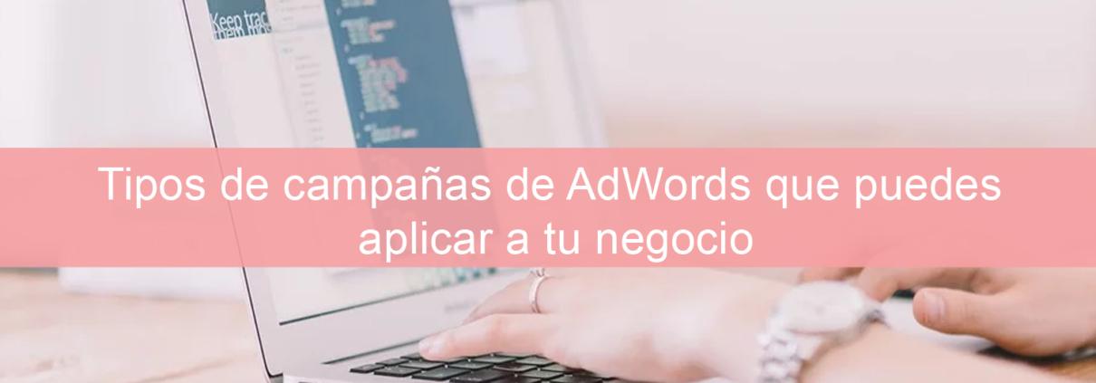 Tipos de campañas de AdWords que puedes aplicar a tu negocio