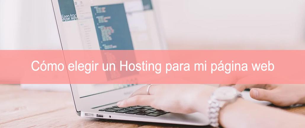 Cómo elegir un Hosting para mi página web